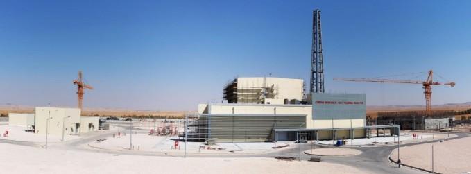 완공된 요르단 연구용원자로(JRTR)의 모습. - 한국원자력연구원 제공